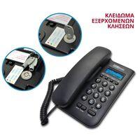 Σταθερό Ψηφιακό Τηλέφωνο Maxcom KXT100 Μαύρο με Οθόνη και Ασφάλεια Κλειδώματος Πληκτρολογίου