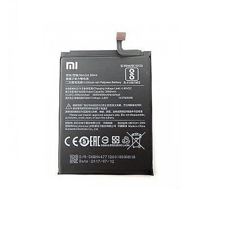Μπαταρια BN44 Για Xiaomi Redmi 5+ / MI Max Bulk OR