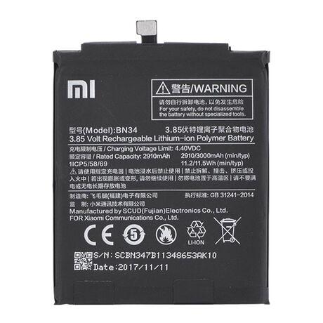 Μπαταρια BN34 Για Xiaomi Redmi 5A Bulk OR